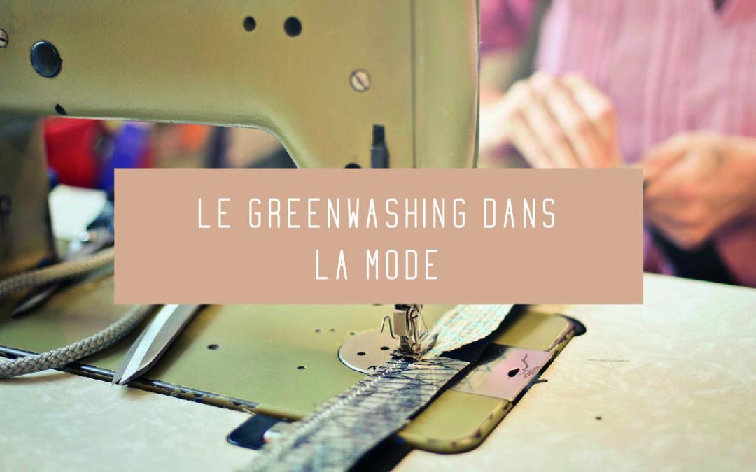 4 tips pour repérer le greenwashing dans la mode